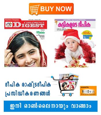 deepika e-shopping